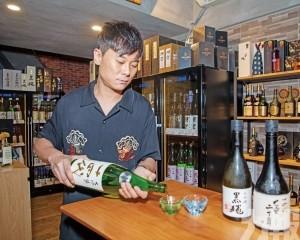 日本清酒文化體驗館