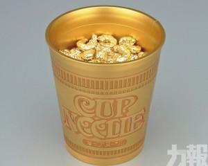 限量黃金Cup Noodle