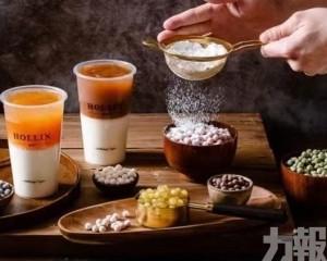 啖啖清香「伯爵紅茶岩鹽朵」