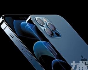 CTM預購iPhone 12