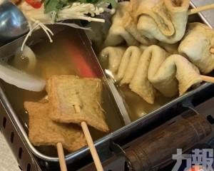 必食彈牙串串魚糕湯