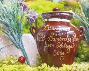 葡萄牙Serramel優質蜂蜜系列