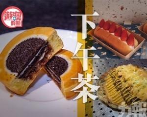日式水果甜包+超脆炸雞皮