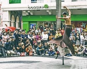 第二十屆澳門城市藝穗節
