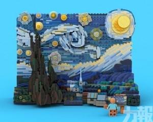 《The Starry Night》LEGO量產