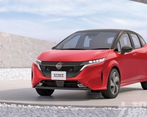 新一代電動車將成潮流