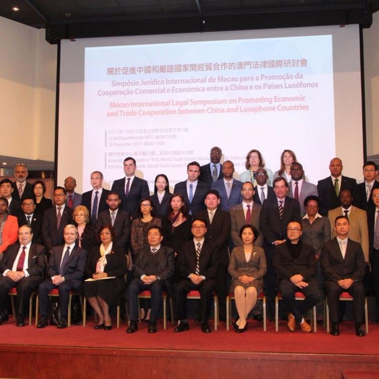 研討會探討中葡貿易仲裁調解